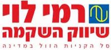 שיתוף פעולה לחיות בכבוד - לוגו רמי לוי