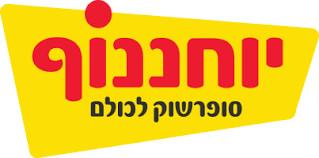 שיתוף פעולה לחיות בכבוד - לוגו יוחננוף