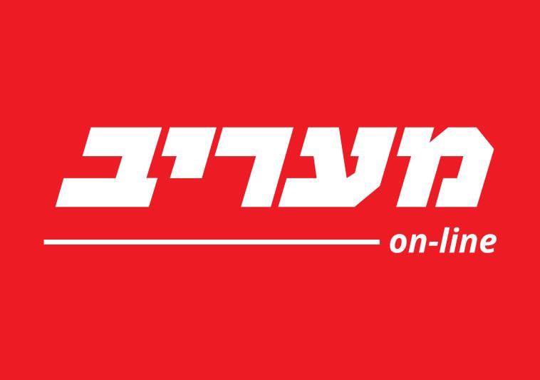 לוגו מעריב אונליין